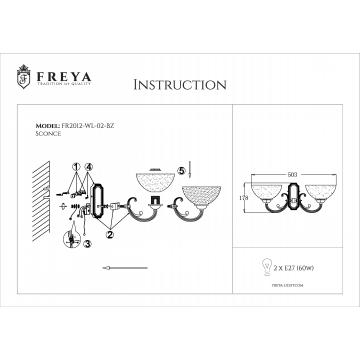 Схема с размерами Freya FR2012-WL-02-BZ