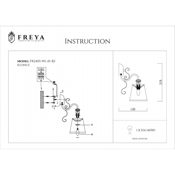 Схема с размерами Freya FR2405-WL-01-BZ