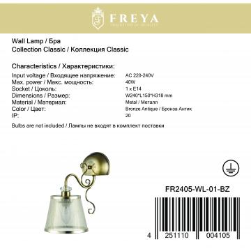Бра Freya Driana FR2405-WL-01-BZ (FR405-01-R), 1xE14x40W, бронза с прозрачным, прозрачный с бронзой, металл с хрусталем, текстиль - миниатюра 2