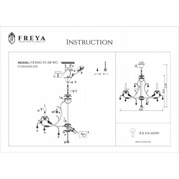 Схема с размерами Freya FR3040-PL-08-WG