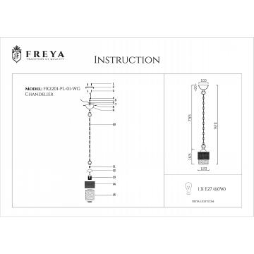 Схема с размерами Freya FR2201-PL-01-WG