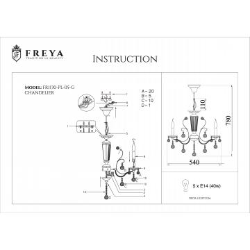 Схема с размерами Freya FR1130-PL-05-G
