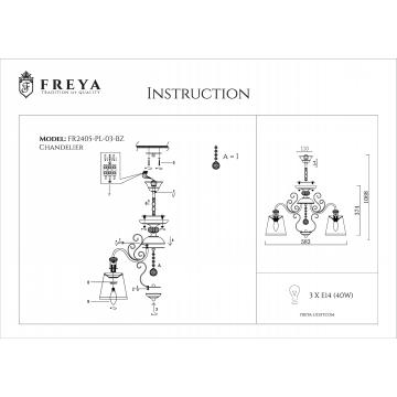 Схема с размерами Freya FR2405-PL-03-BZ