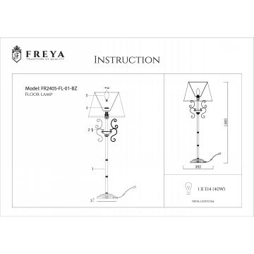 Схема с размерами Freya FR2405-FL-01-BZ