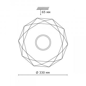 Схема с размерами Sonex 2057/CL