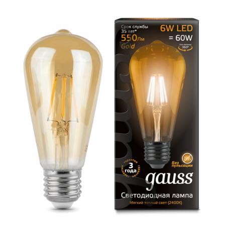 Филаментная светодиодная лампа Gauss 102802006 прямосторонняя груша E27 6W, 2400K (теплый) CRI>90 185-265V, гарантия 3 года