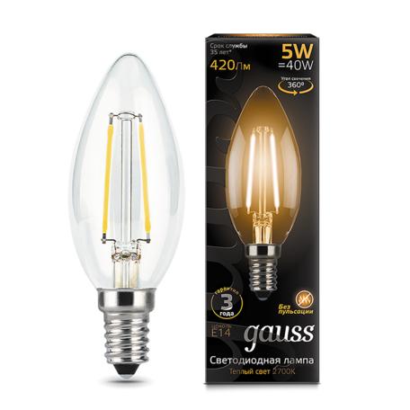 Филаментная светодиодная лампа Gauss 103801105 свеча E14 5W, 2700K (теплый) CRI>90 185-265V, гарантия 3 года