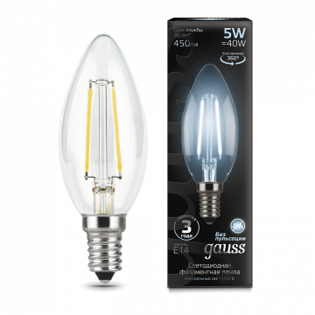 Филаментная светодиодная лампа Gauss 103801205 свеча E14 5W, 4100K (холодный) CRI>90 185-265V, гарантия 3 года