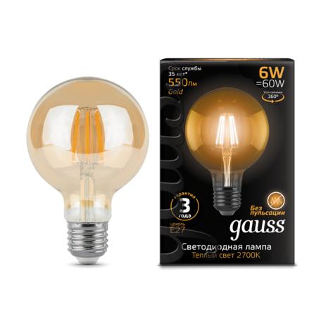 Филаментная светодиодная лампа Gauss 105802006 шар E27 6W, 2400K (теплый) CRI>90 185-265V, гарантия 3 года