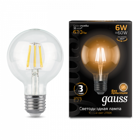 Филаментная светодиодная лампа Gauss 105802106 шар E27 6W, 2700K (теплый) CRI>90 185-265V, гарантия 3 года