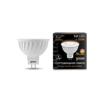 Светодиодная лампа Gauss 101505105 MR16 GU5.3 5W 500lm 3000K (теплый) CRI>90 150-265V, недиммируемая, гарантия 5 лет