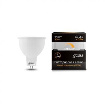 Светодиодная лампа Gauss 101505105-D MR16 GU5.3 5W 500lm 3000K (теплый) CRI>90 175-265V, диммируемая, гарантия 5 лет