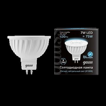 Светодиодная лампа Gauss 101505207 MR16 GU5.3 7W 630lm 4100K (холодный) CRI>90 150-265V, недиммируемая, гарантия 5 лет