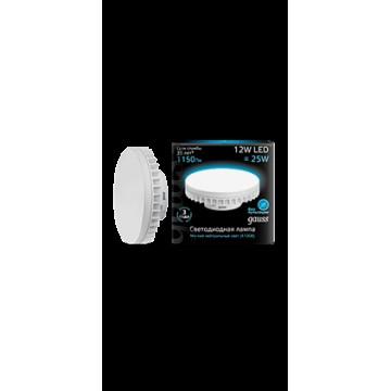 Светодиодная лампа Gauss 131016212 GX70 12W 1150lm 4100K (холодный) CRI>90 150-265V, недиммируемая, гарантия 5 лет