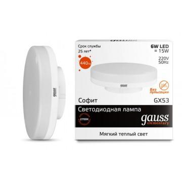 Светодиодная лампа Gauss 83816 GX53 6W 440lm 2700K (теплый) CRI>80 180-240V, недиммируемая, гарантия 2 года