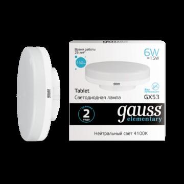 Светодиодная лампа Gauss 83826 GX53 6W 460lm 4100K (холодный) CRI>80 180-240V, недиммируемая, гарантия 2 года
