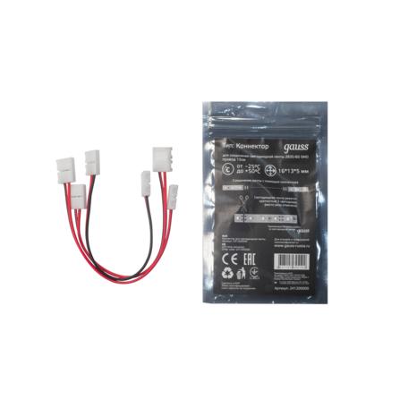 Соединитель для светодиодной ленты Gauss 241200000, белый, пластик