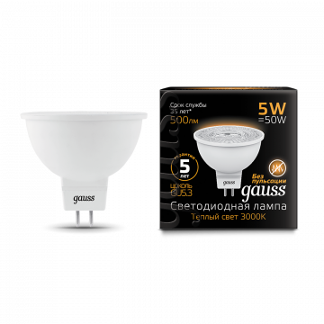 Светодиодная лампа Gauss 101505105 MR16 GU5.3 5W, 3000K (теплый) CRI>90 150-265V, гарантия 5 лет