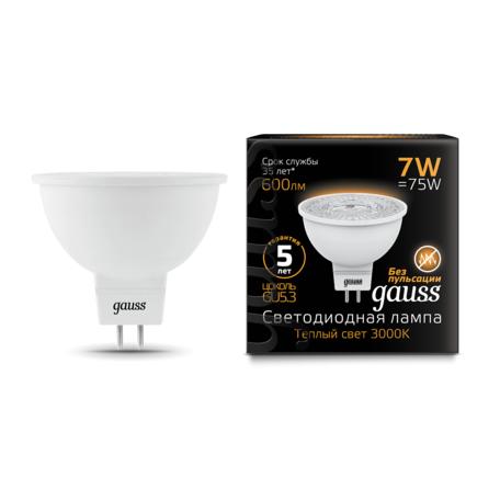 Светодиодная лампа Gauss 101505107 MR16 GU5.3 7W, 2700K (теплый) CRI>90 150-265V, гарантия 5 лет