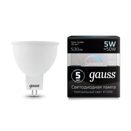 Светодиодная лампа Gauss 101505205-D MR16 GU5.3 5W, 4100K (холодный) CRI>90 175-265V, диммируемая, гарантия 5 лет