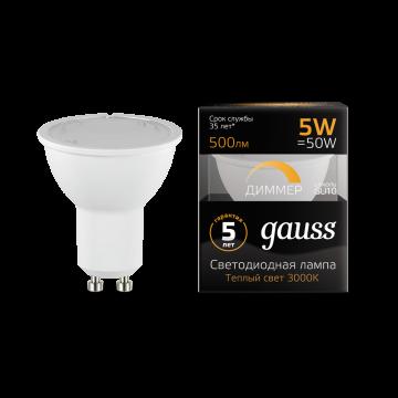 Светодиодная лампа Gauss 101506105 MR16 GU10 5W, 3000K (теплый) CRI>90 150-265V, гарантия 5 лет - миниатюра 2
