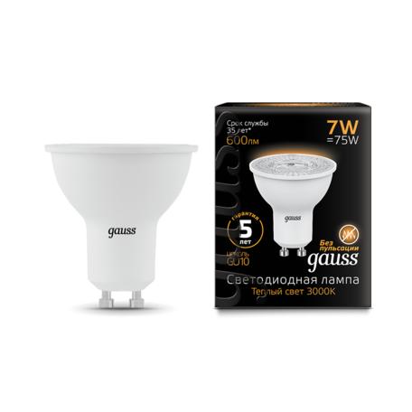 Светодиодная лампа Gauss 101506107 MR16 GU10 7W, 3000K (теплый) CRI>90 150-265V, гарантия 5 лет