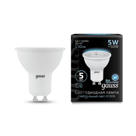 Светодиодная лампа Gauss 101506205 MR16 GU10 5W, 4100K (холодный) CRI>90 150-265V, гарантия 5 лет
