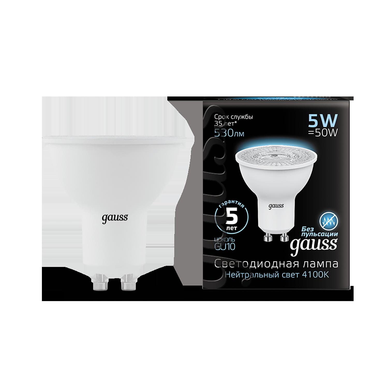 Светодиодная лампа Gauss 101506205 MR16 GU10 5W, 4100K (холодный) CRI>90 150-265V, гарантия 5 лет - фото 1