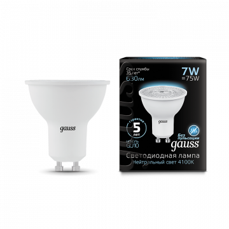 Светодиодная лампа Gauss 101506207 MR16 GU10 7W, 4100K (холодный) CRI>90 150-265V, гарантия 5 лет