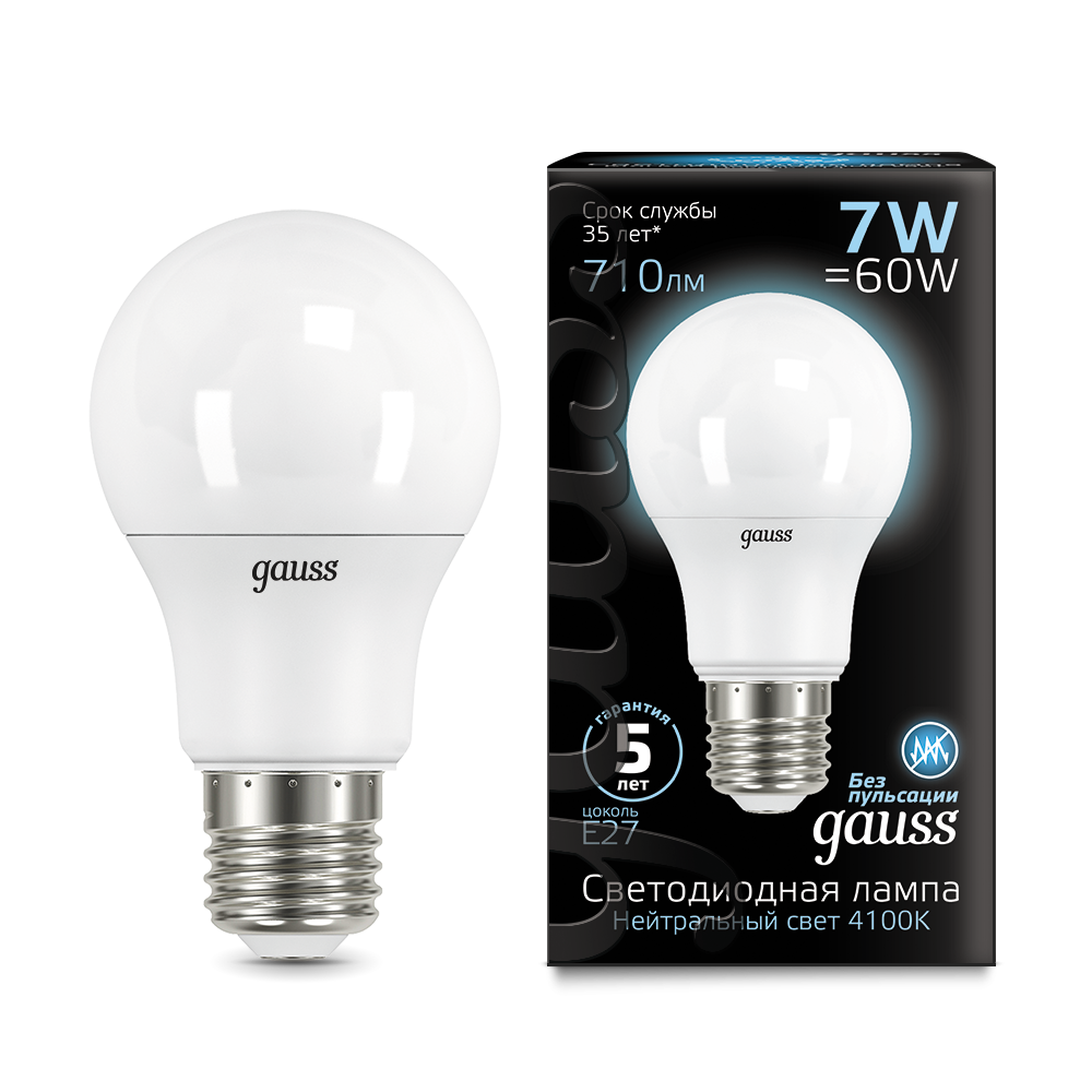 Светодиодная лампа Gauss 102502207 груша E27 7W, 4100K (холодный) CRI>90 150-265V, гарантия 5 лет - фото 1