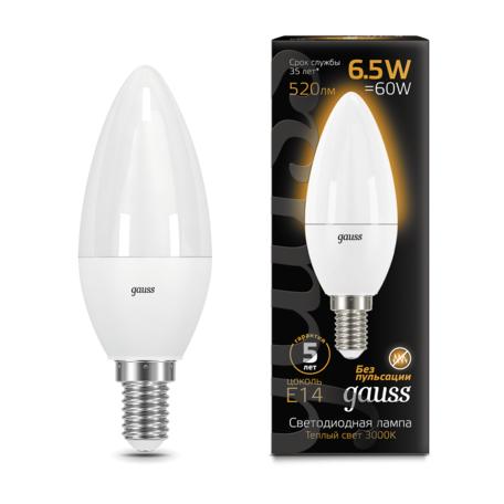 Светодиодная лампа Gauss 103101107 свеча E14 6,5W, 3000K (теплый) CRI>90 150-265V, гарантия 5 лет