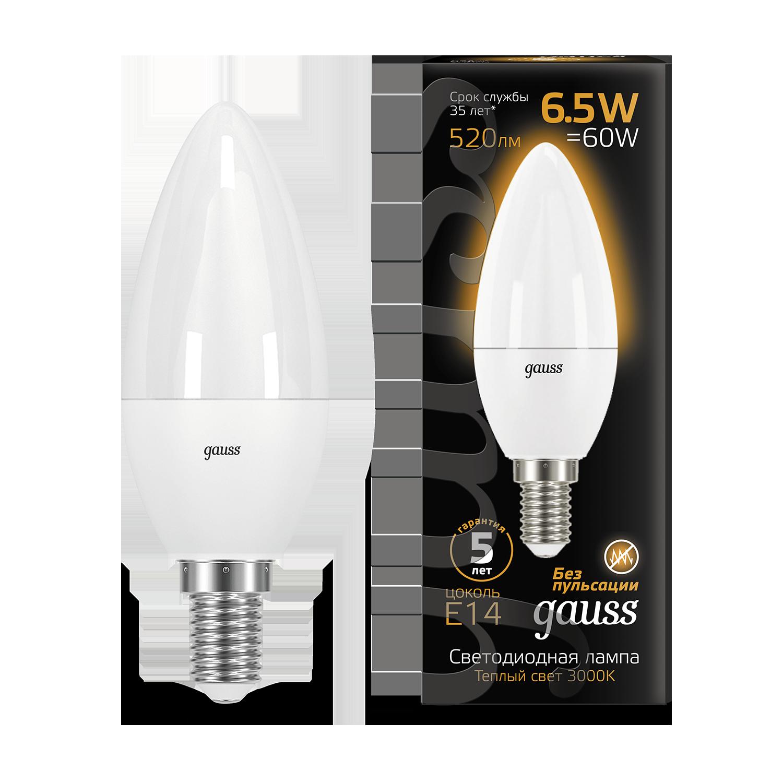 Светодиодная лампа Gauss 103101107 свеча E14 6,5W, 3000K (теплый) CRI>90 150-265V, гарантия 5 лет - фото 1