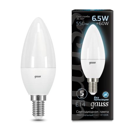 Светодиодная лампа Gauss 103101207 свеча E14 6,5W, 4100K (холодный) CRI>90 150-265V, гарантия 5 лет