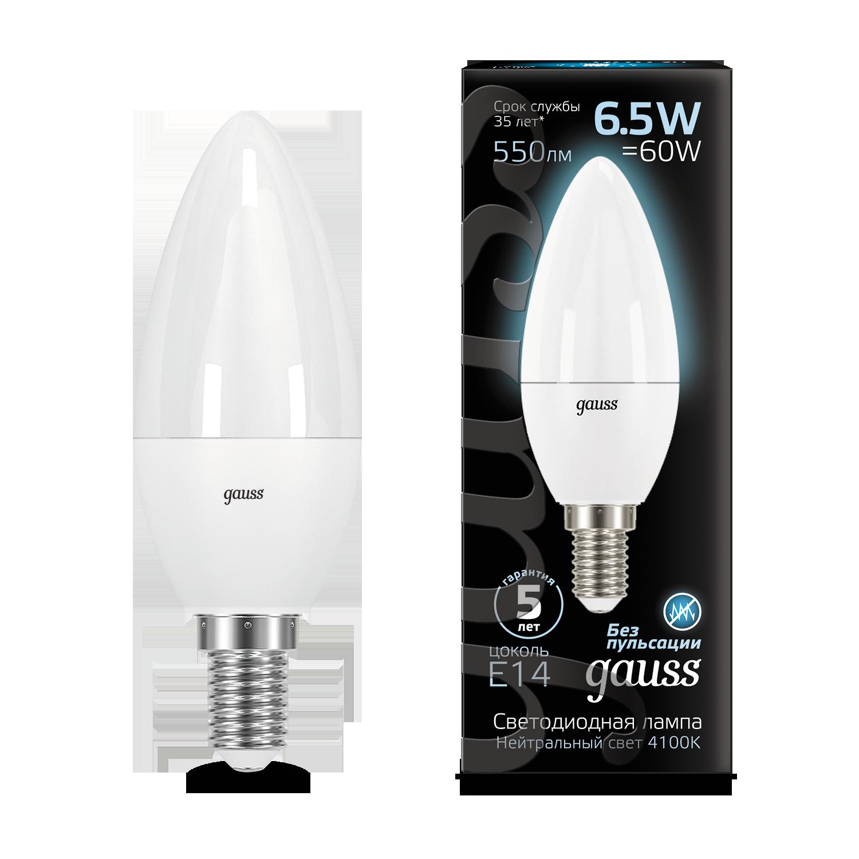 Светодиодная лампа Gauss 103101207, белый - фото 1