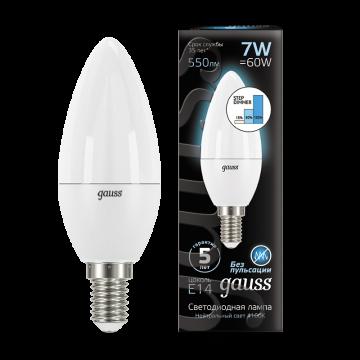 Светодиодная лампа Gauss 103101207, белый - миниатюра 3