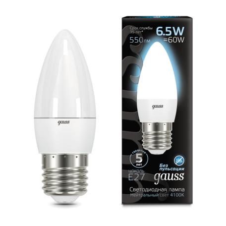 Светодиодная лампа Gauss 103102207, белый