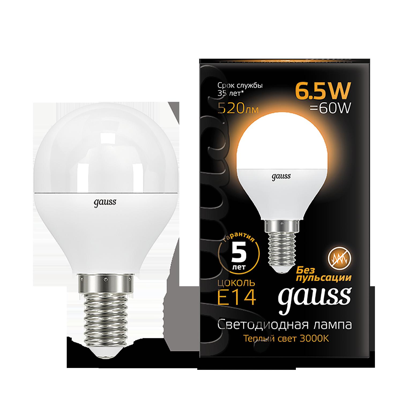 Светодиодная лампа Gauss 105101107 шар E14 6,5W, 3000K (теплый) CRI>90 180-240V, гарантия 5 лет - фото 1