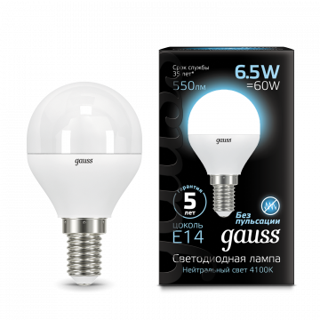 Светодиодная лампа Gauss 105101207 шар E14 6,5W, 4100K (холодный) CRI>90 150-265V, гарантия 5 лет