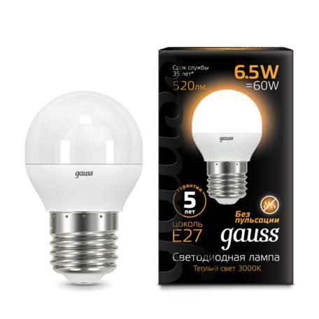 Светодиодная лампа Gauss 105102107 шар E27 6,5W, 3000K (теплый) CRI>90 150-265V, гарантия 5 лет