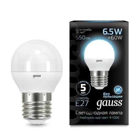 Светодиодная лампа Gauss 105102207 шар E27 6,5W, 4100K (холодный) CRI>90 150-265V, гарантия 5 лет