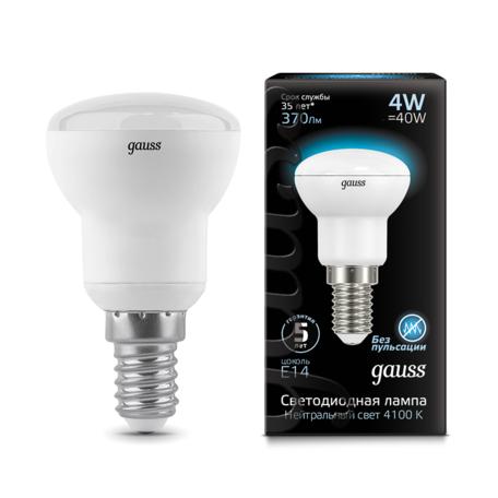 Светодиодная лампа Gauss 106001204 грибок E14 4W, 4100K (холодный) CRI>90 150-265V, гарантия 5 лет