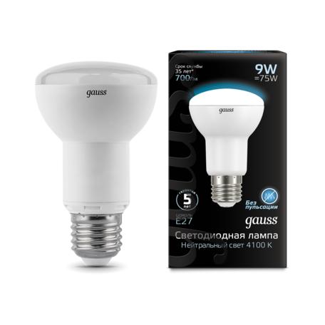 Светодиодная лампа Gauss 106002209, белый