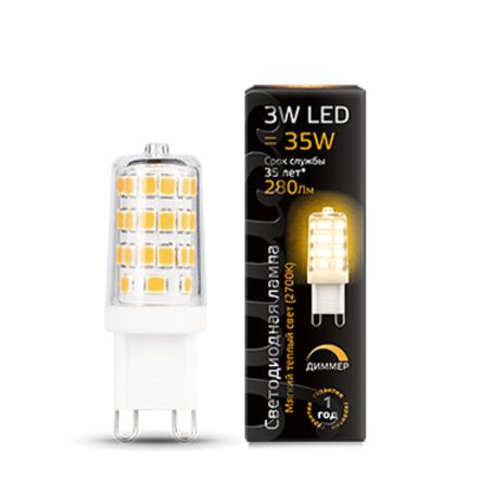 Светодиодная лампа Gauss 107309103 капсульная G9 3W, 2700K (теплый) CRI>90 185-265V, гарантия 1 год