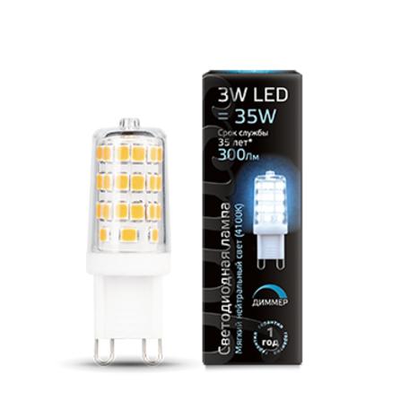 Светодиодная лампа Gauss 107309203 капсульная G9 3W, 4100K (холодный) CRI>90 185-265V, гарантия 1 год