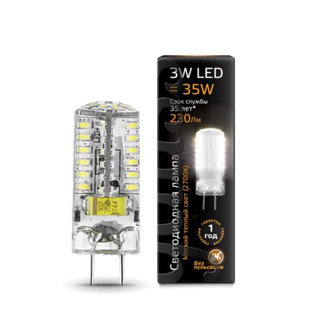 Светодиодная лампа Gauss 107719103 капсульная GY6.35 3W, 2700K (теплый) CRI>90 185-265V, гарантия 1 год