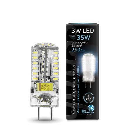 Светодиодная лампа Gauss 107719203 капсульная GY6.35 3W, 4100K (холодный) CRI>90 185-265V, гарантия 1 год