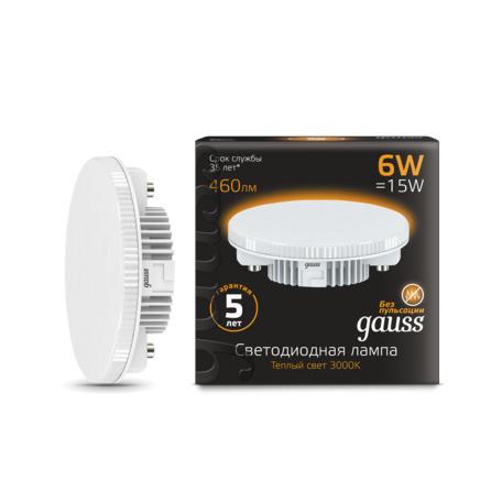 Светодиодная лампа Gauss 108008106 GX53 6W, 3000K (теплый) CRI>90 150-265V, гарантия 5 лет