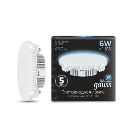Светодиодная лампа Gauss 108008206 GX53 6W, 4100K (холодный) CRI>90 150-265V, гарантия 5 лет