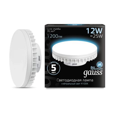 Светодиодная лампа Gauss 131016212 GX70 12W, 4100K (холодный) CRI>90 150-265V, гарантия 5 лет