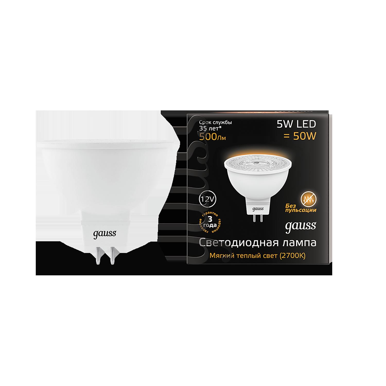 Светодиодная лампа Gauss 201505105, белый - фото 1
